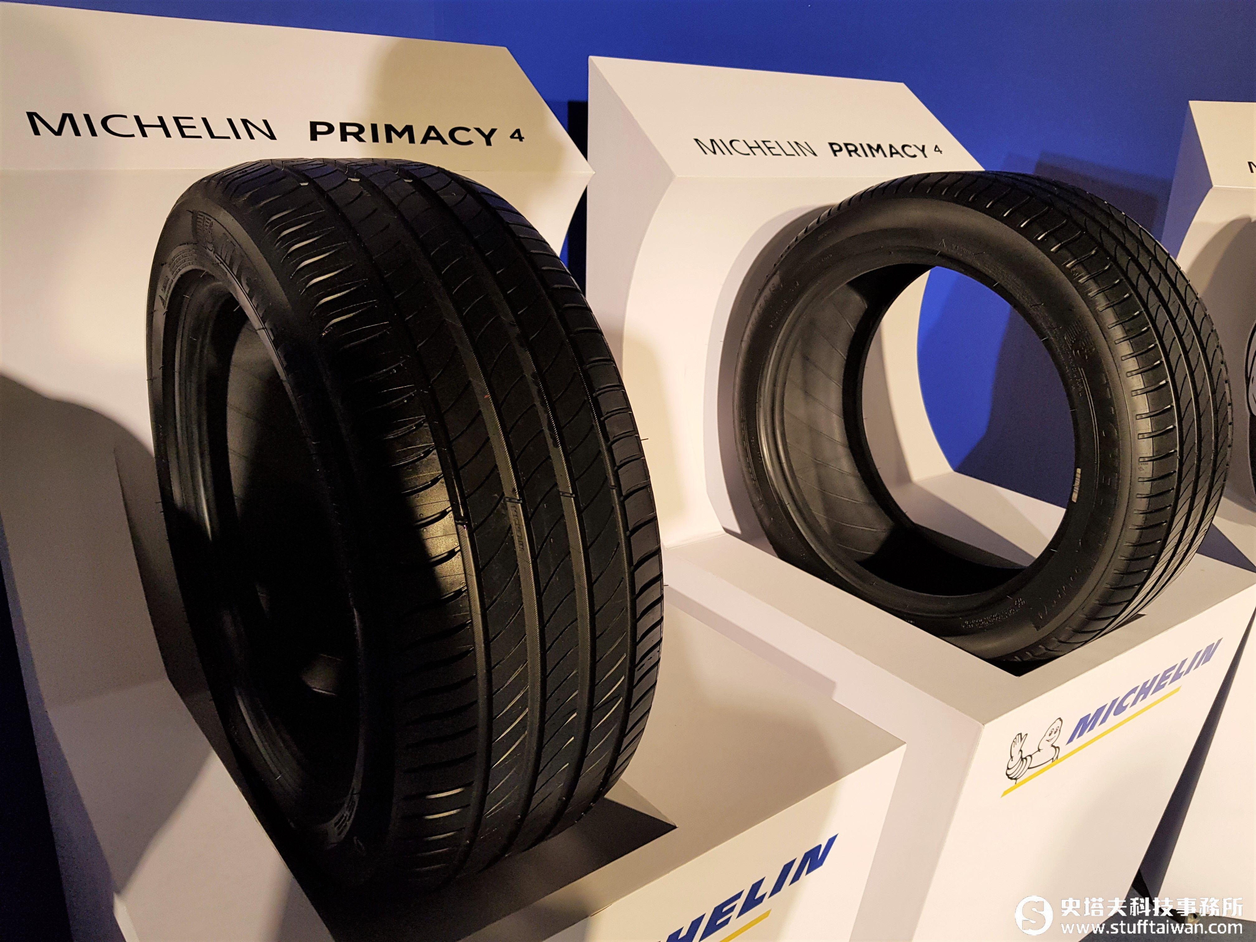 米其林全新MICHELIN PRIMACY 4輪胎 溼地制動、使用上里程上也更持久