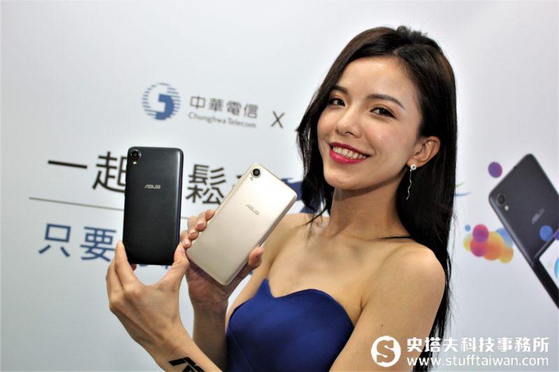 中華電信3G升4G 0元購機 推出搭載Android Go的ASUS ZenFone Live(L1)