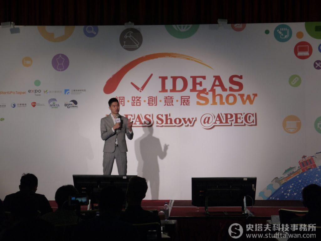 IDEAS Show 2018