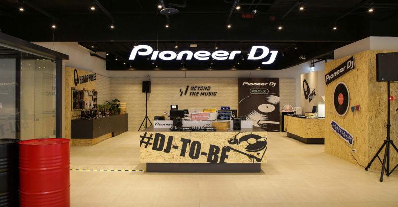 Pioneer DJ音樂展示中心