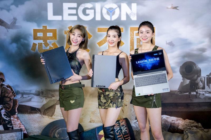 Lenovo Legion 2018產品發表會情境圖