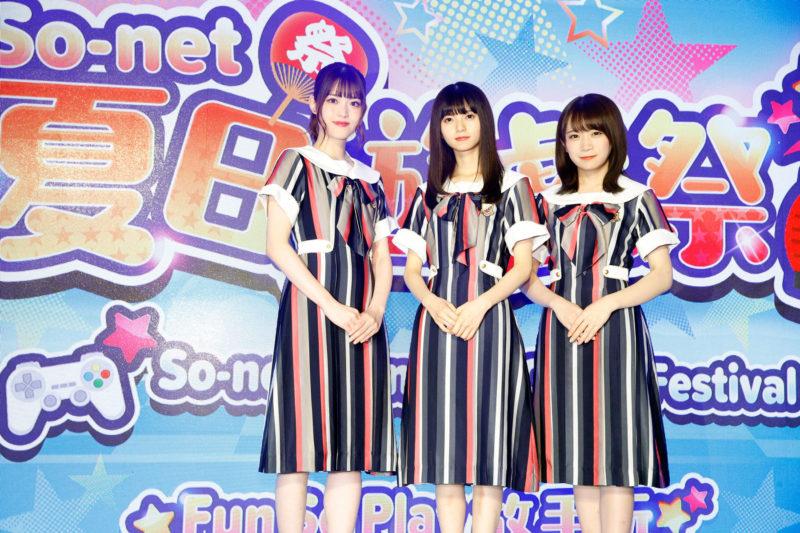 「乃木坂46」成員松村沙友理(左)、齋藤飛鳥(中)、秋元真夏(右)