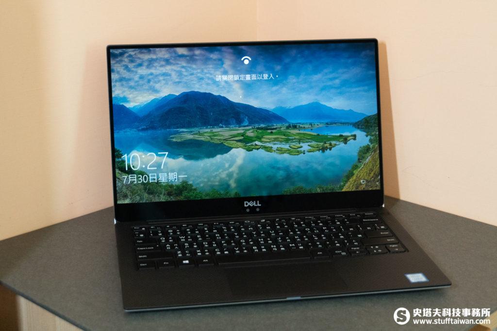 2018年版Dell XPS 13