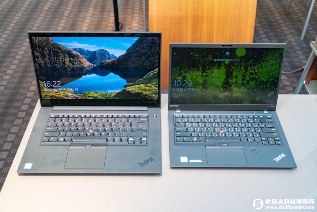 Lenovo ThinkPad X1 Extreme與X1 Carbon比較