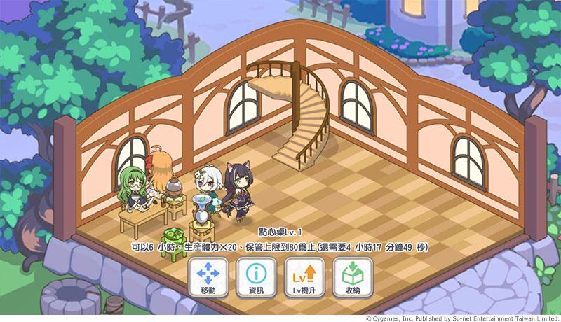 《公主連結》遊戲畫面