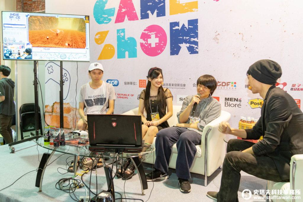 2018 SGS夏日電玩展第一場舞台活動