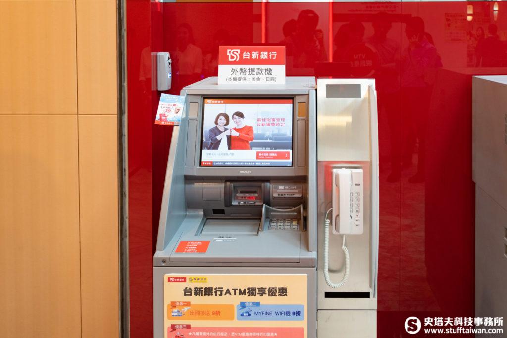 外幣ATM