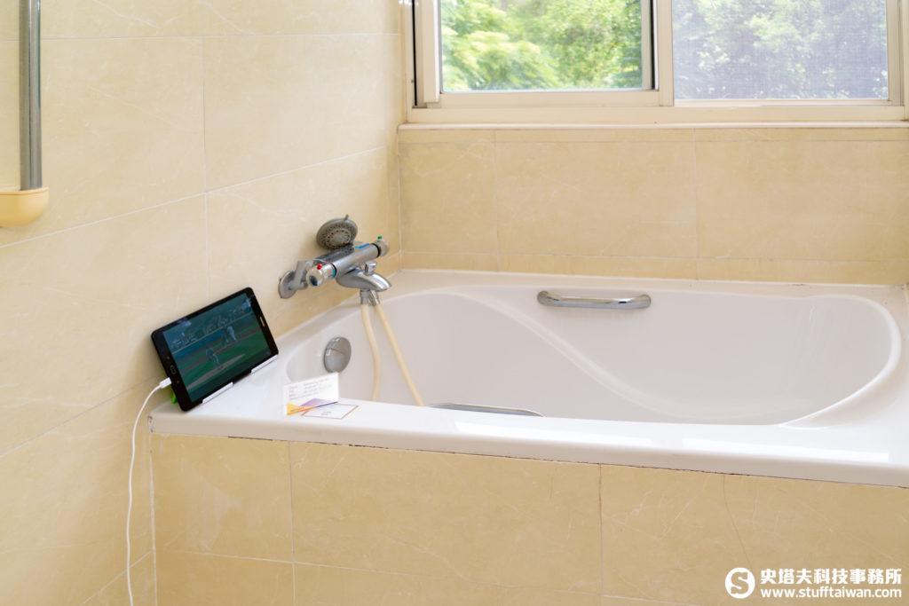 測試基地浴室上網情境