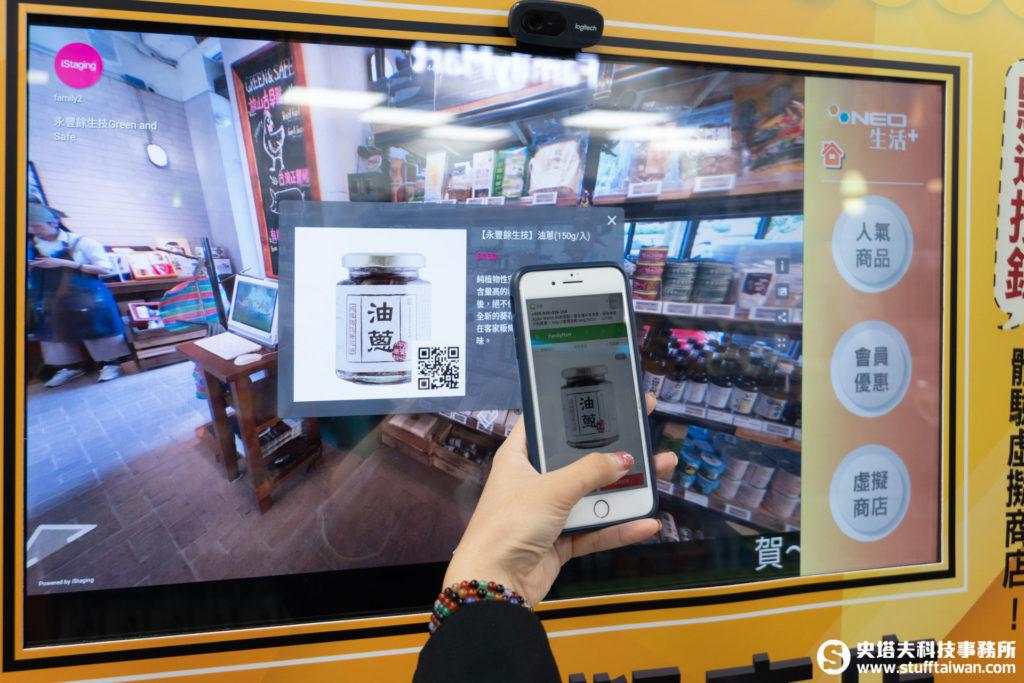 VR虛擬商店