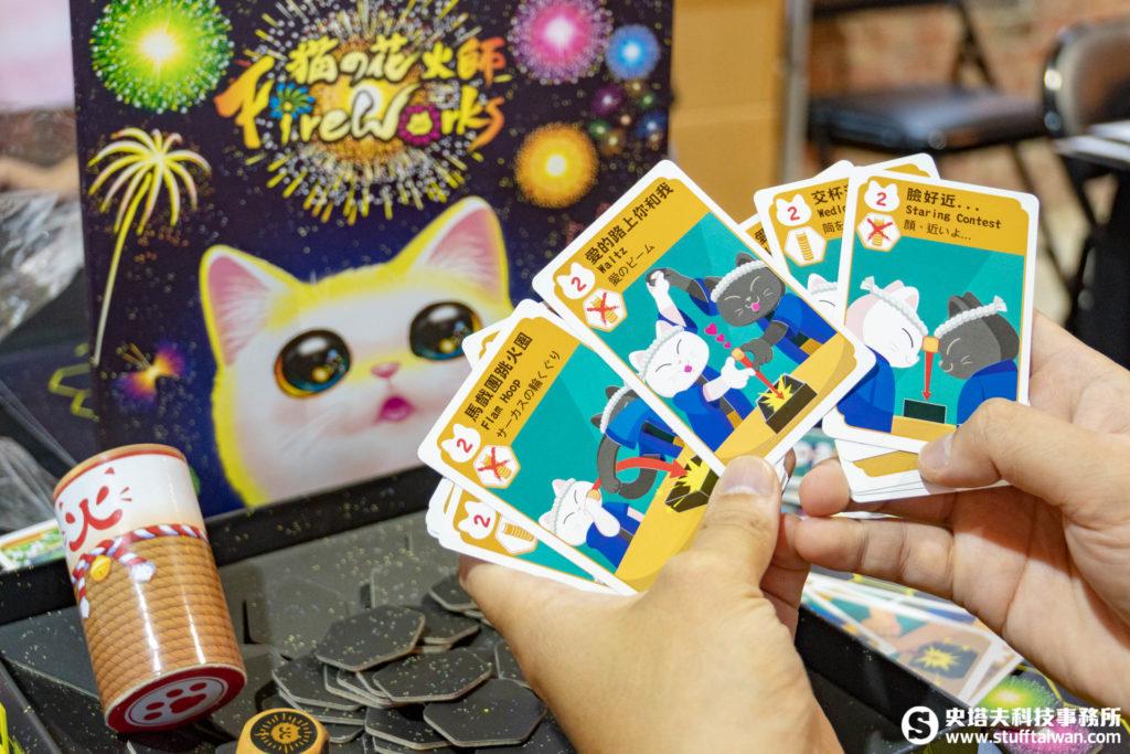 《貓喵花火師》攤位