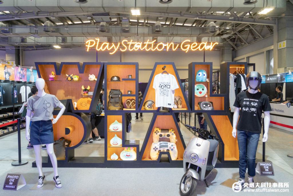 「PlayStation Gear」商品販賣區