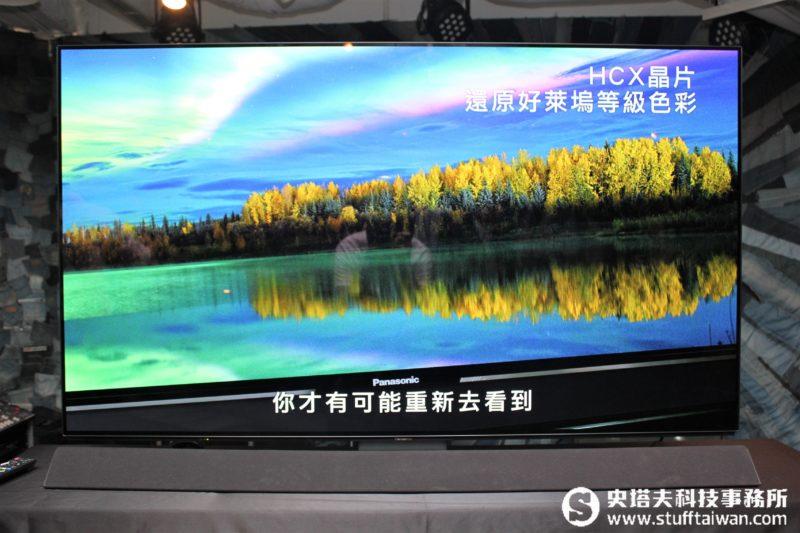 Panasonic全新OLED TV FZ系列登場 進階6原色畫質有感提升
