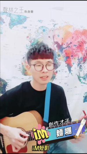 「iM短影」創作才子麵糰照片