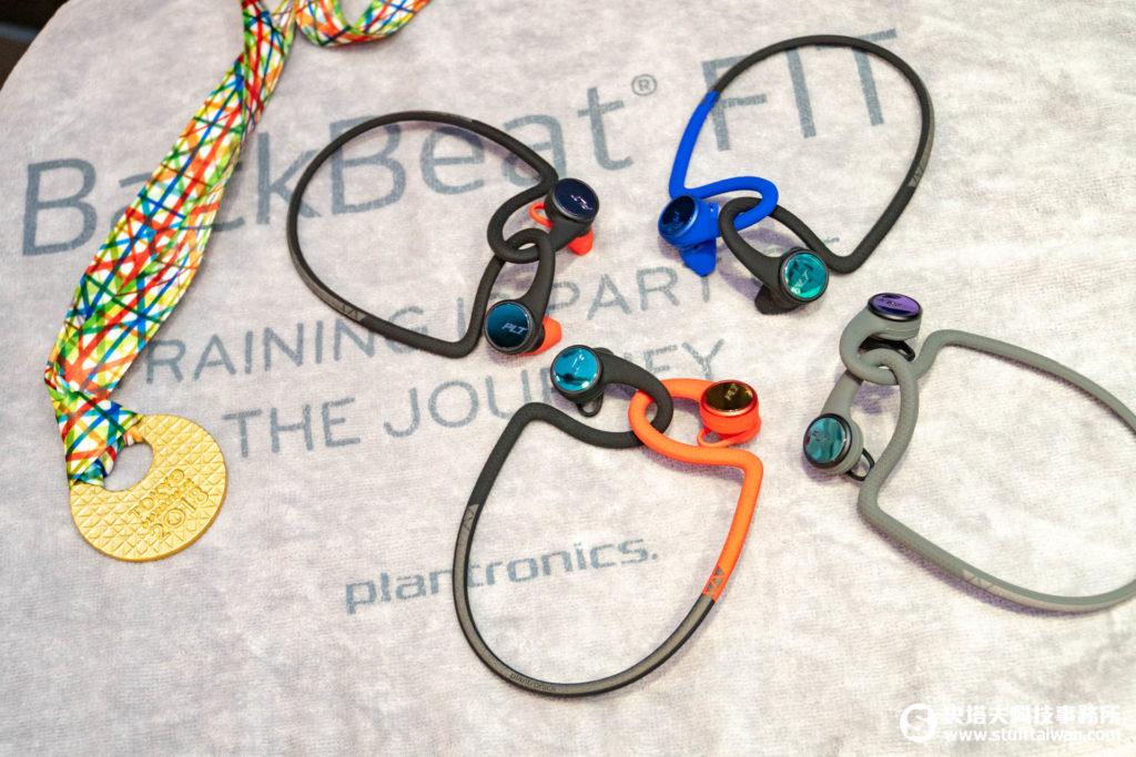 四種顏色的BackBeat FIT 2100