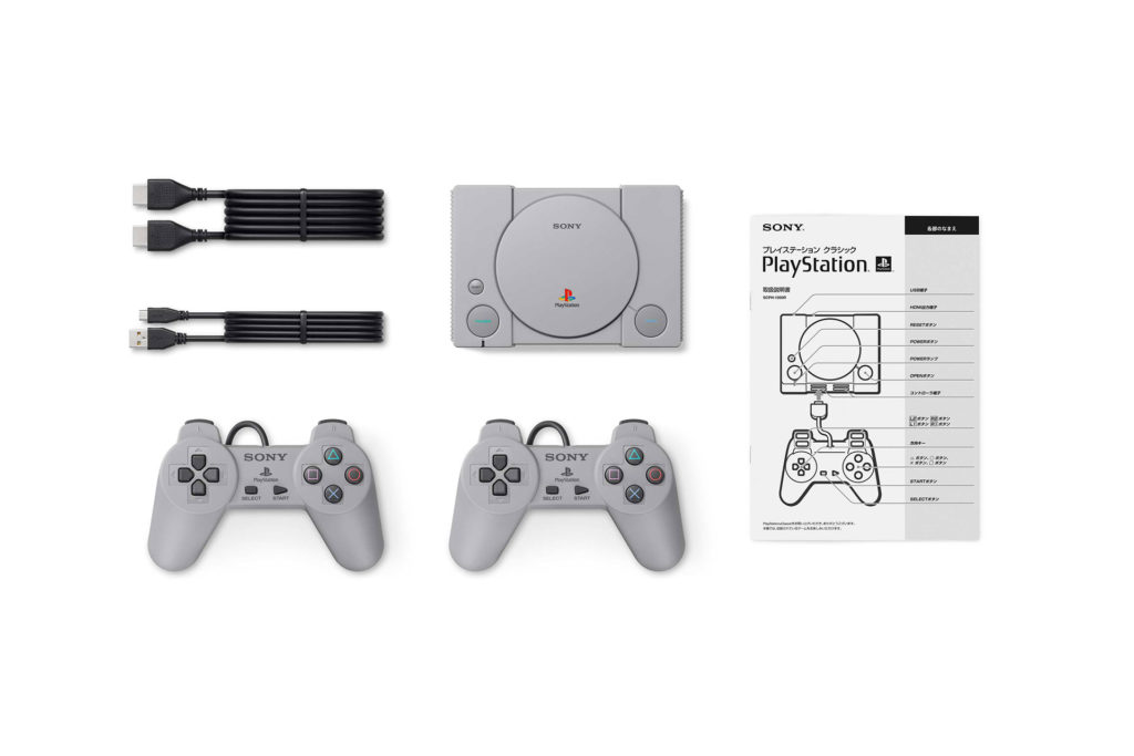 PlayStation Classic包裝物一覽