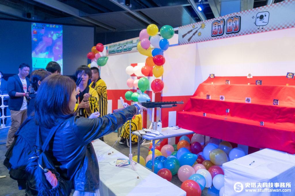 「超級直播祭典」遊戲攤位