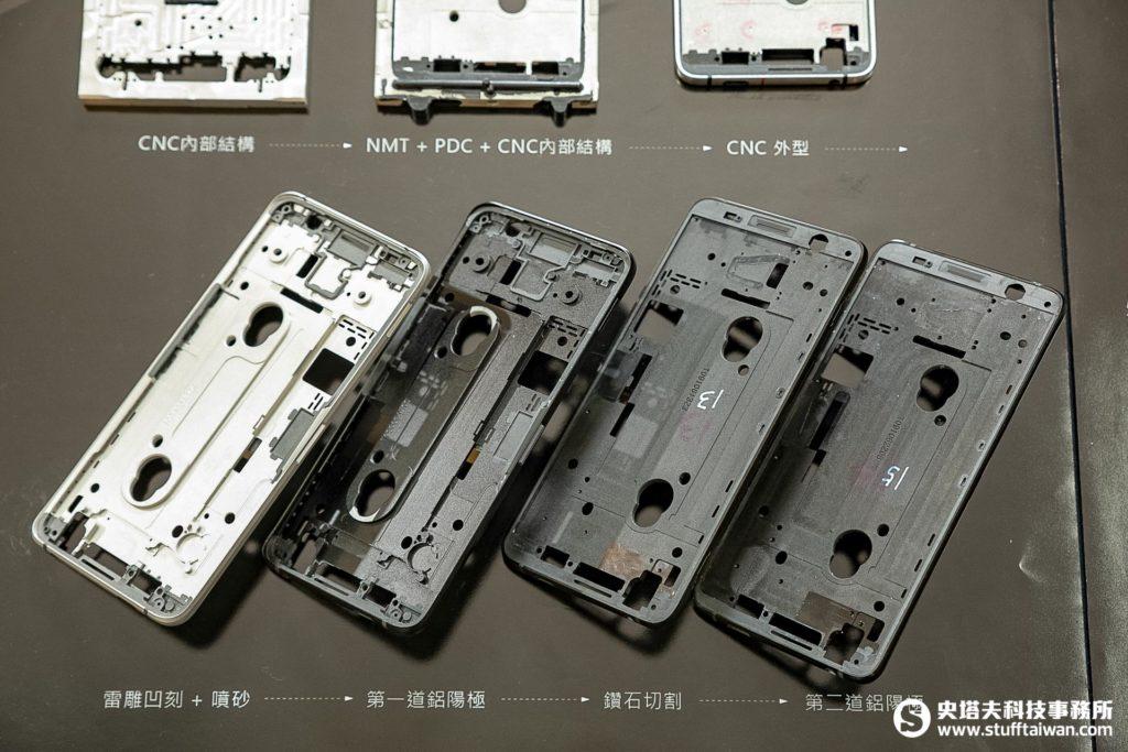 ROG Phone中框製作中的階段樣本