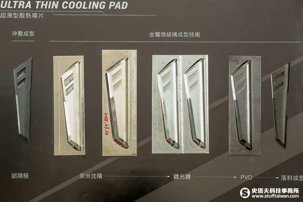 奈米沈積鎳合金散熱導片的製作歷程