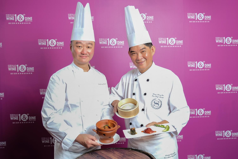今年中秋前往香港參加第十屆香港美酒佳餚巡禮