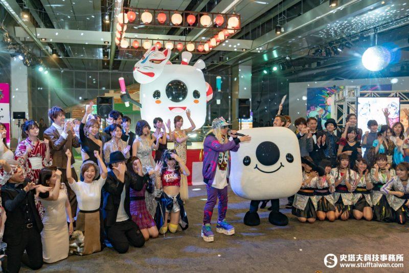 17 Media日本「超級直播祭典」開場