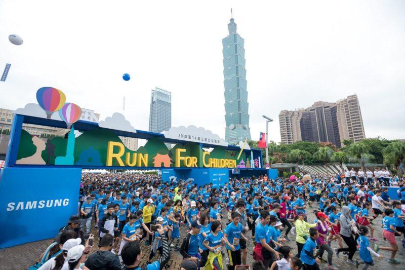 第14屆三星公益路跑Run For Children 2萬名跑者熱情響應!