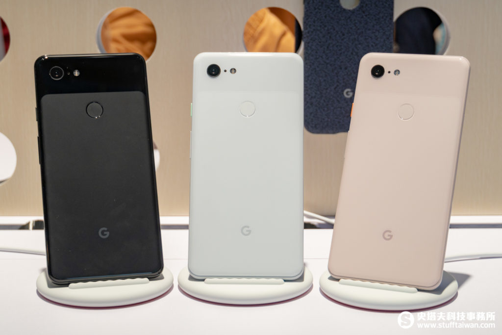 Google Pixel 3 XL三色