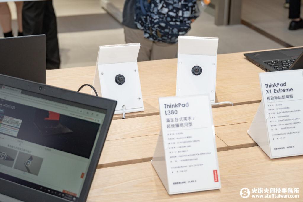 Lenovo直營體驗店內的攝影鏡頭