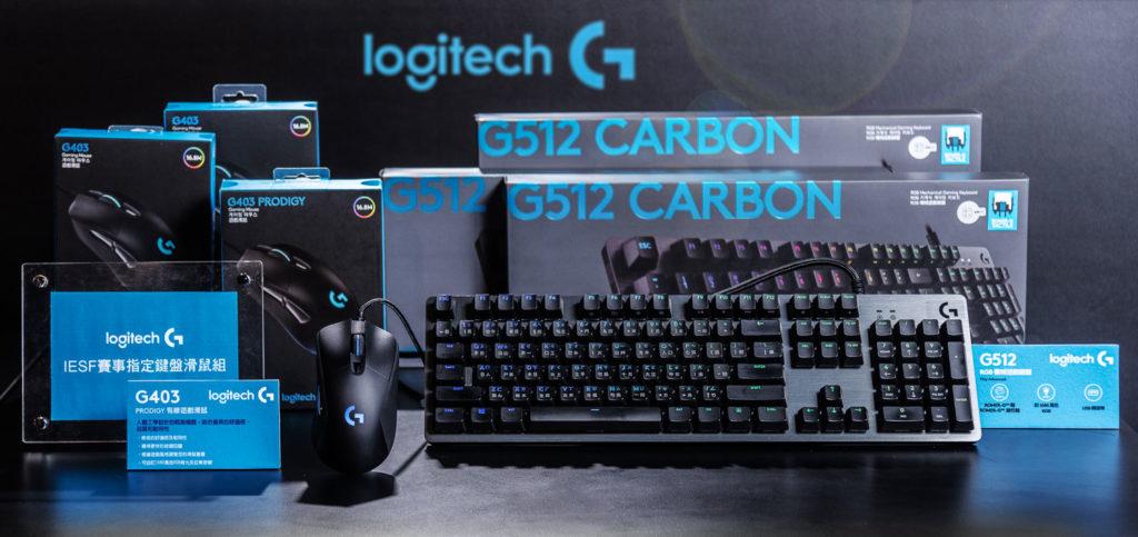 「2018 IESF世界電競錦標賽」指定鍵盤滑鼠組