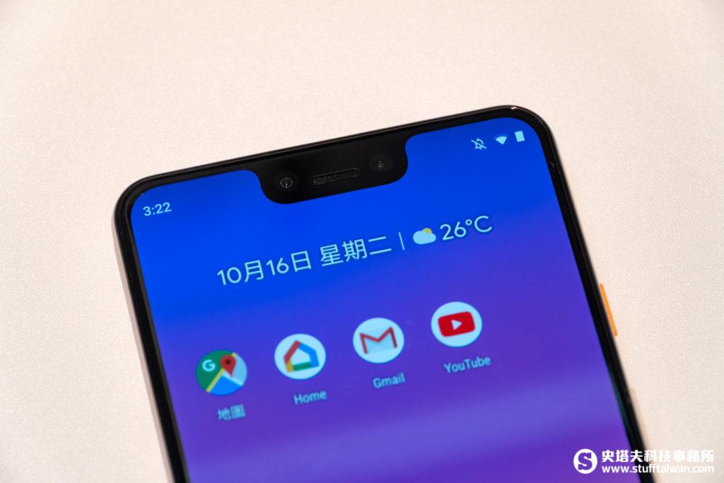 Google Pixel 3 XL前置鏡頭