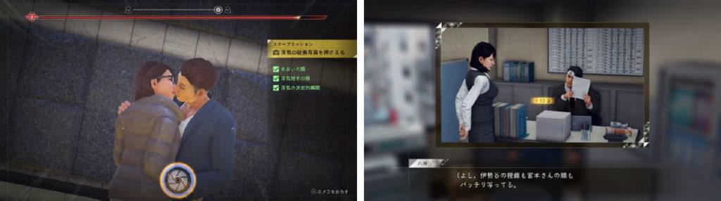 《審判之眼:死神的遺言》快門任務遊戲畫面
