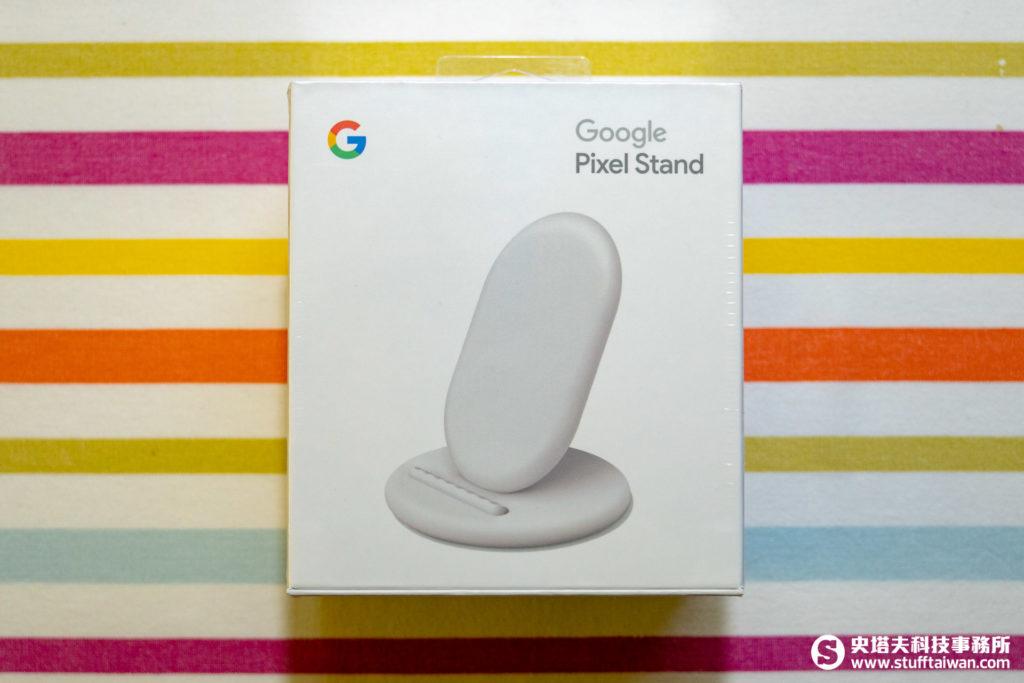 Pixel Stand無線充電器盒裝