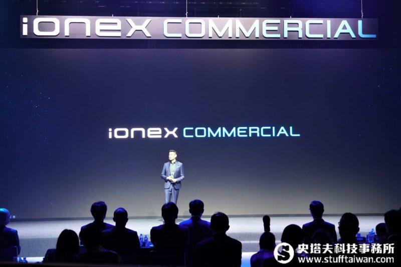 光陽Ionex車能網宣布進軍印度!同時端出與政府企業合作的商業版方案