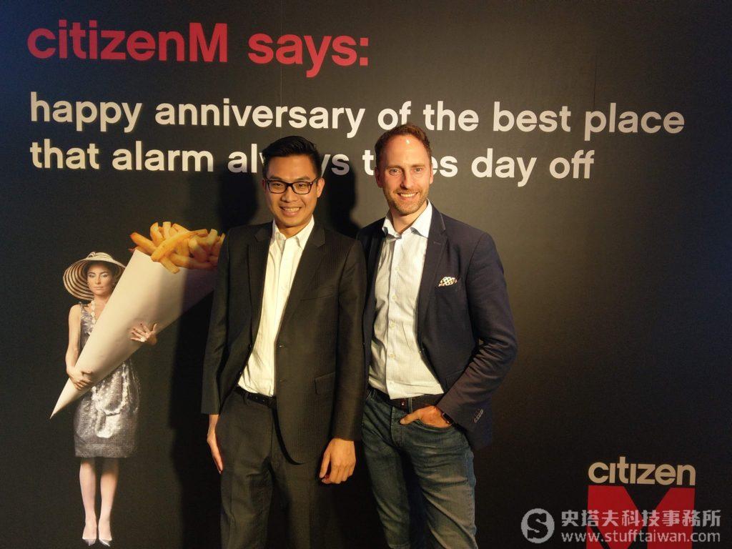世民酒店citizenM