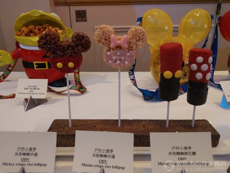 香港迪士尼