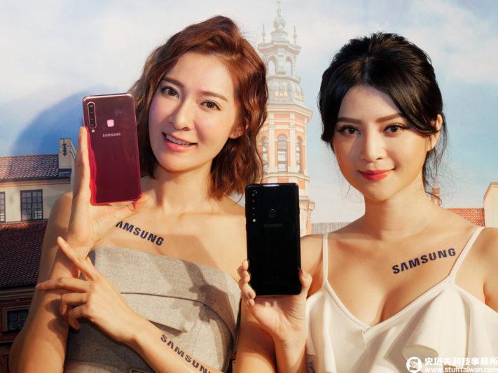 Samsung Galaxy A7&A9