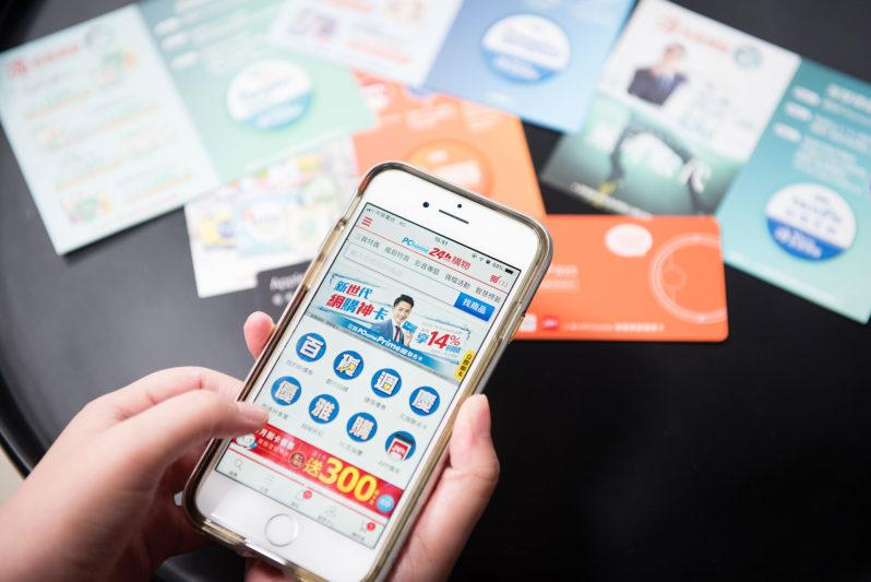 PChome 24h購物app情境照