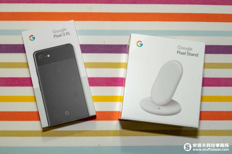 Google Pixel 3 XL與Pixel Stand無線充電器盒裝