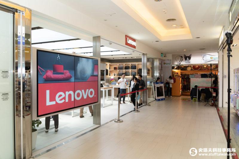 Lenovo直營體驗店