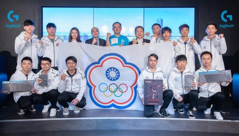 2018 IESF世界電競錦標賽授旗大合照