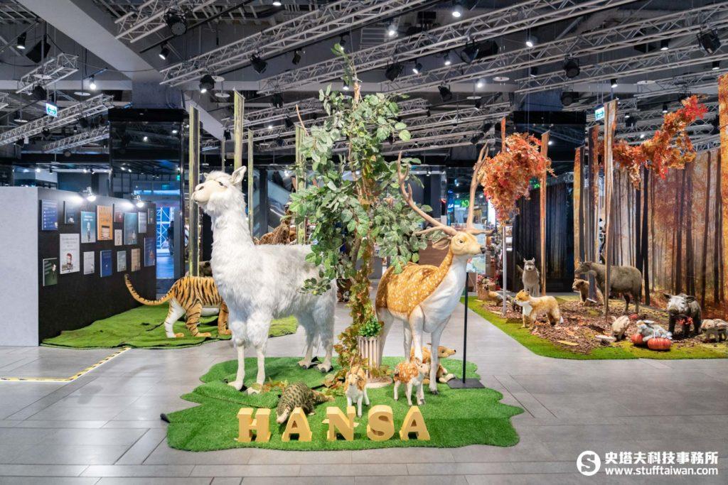 三創一樓的「擬真動物HANSA POP-UP STORE快閃店」