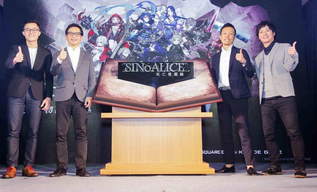 左起:小萌科技總監蔡涵宇、SQUARE ENIX《死亡愛麗絲》遊戲製作人 藤本善也、POKELABO代表取締役社長 前田悠太