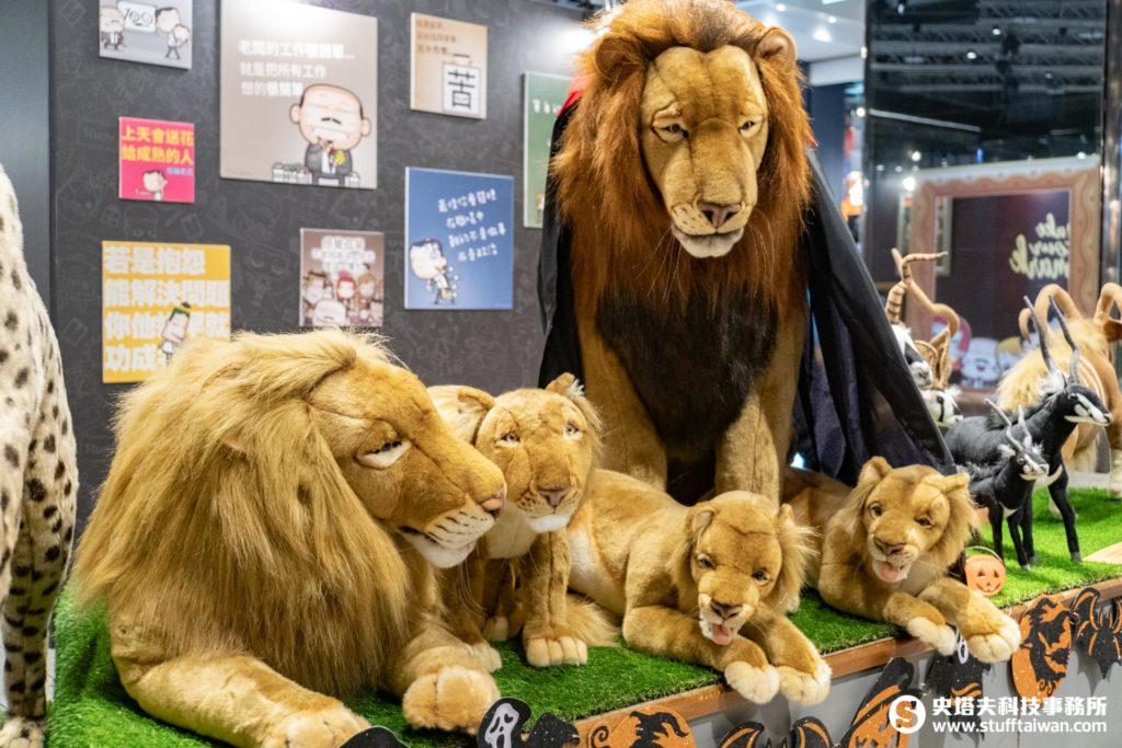 HANSA獅子玩偶