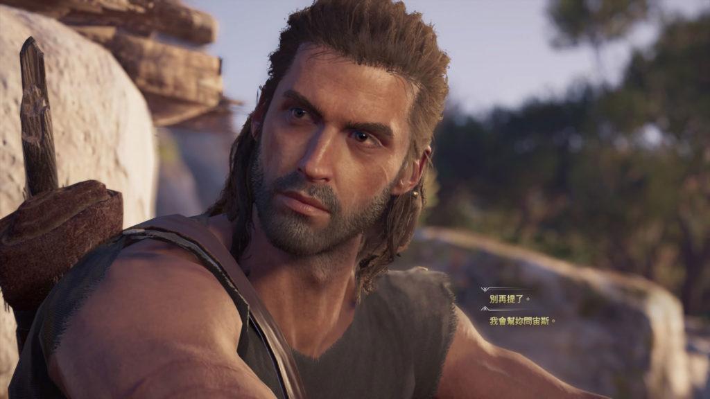 《刺客教條:奧德賽》男性主角亞歷克西歐斯