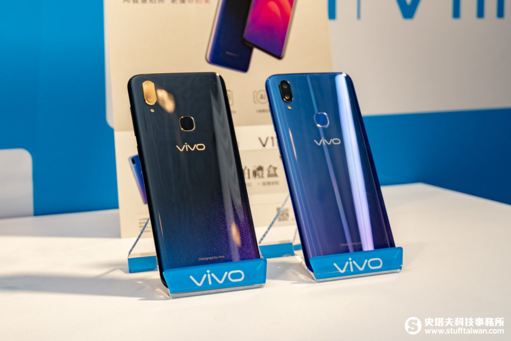 vivo V11/V11i星雲藍及星空黑