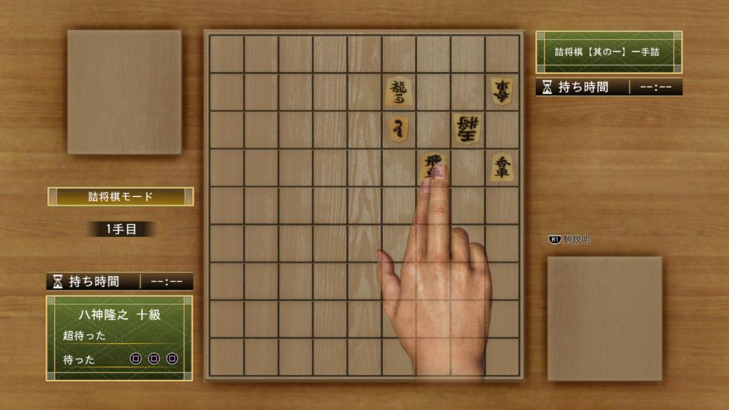 《審判之眼:死神的遺言》遊戲畫面