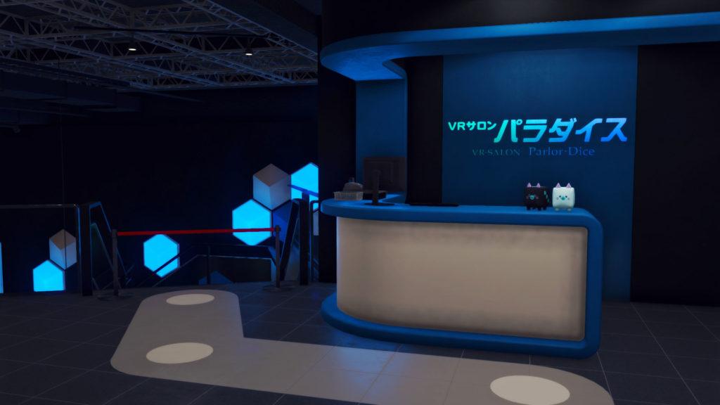 VR沙龍 遊樂天堂