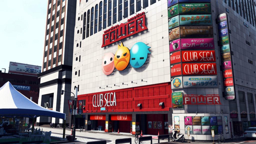SEGA俱樂部 劇場前廣場店