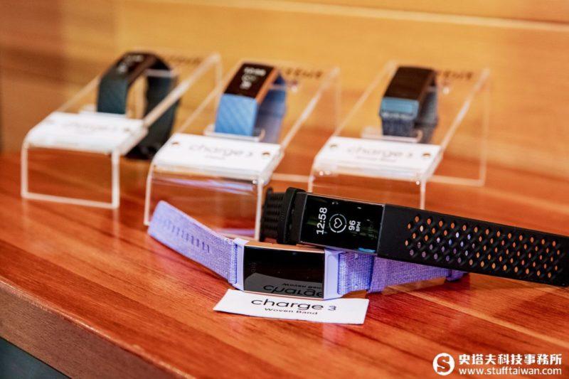 Fitbit Charge 3在台上市 聰明懂你的時尚運動手環