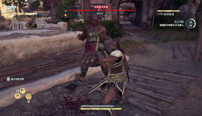 《刺客教條:奧德賽》戰鬥畫面