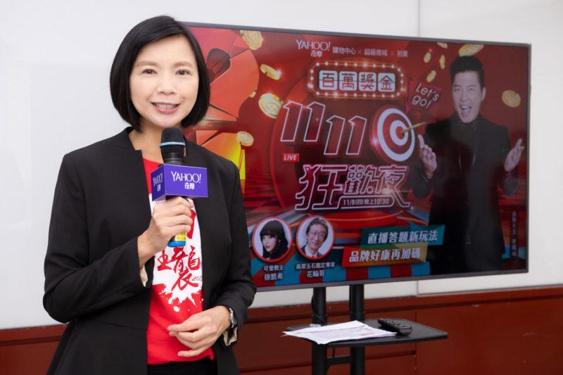 Yahoo奇摩電子商務整合行銷暨營運部副總裁陳琚安